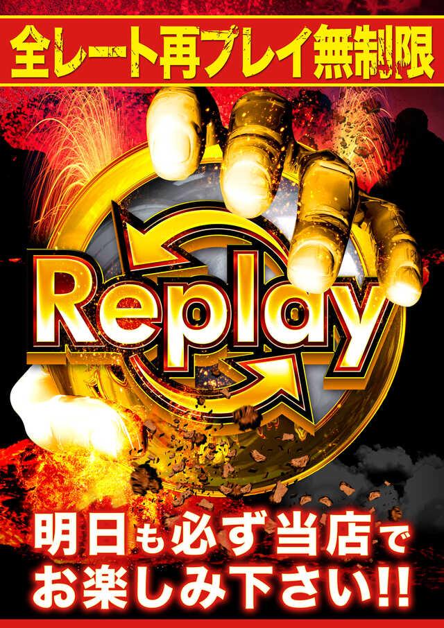 喫煙できます!!!