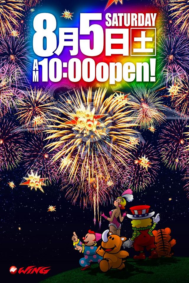 9つの提案