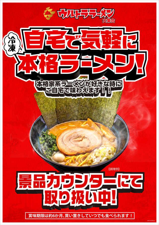 13時開店
