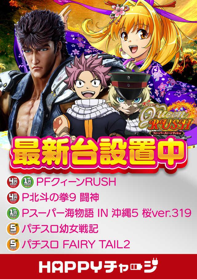 COCOA アプリ