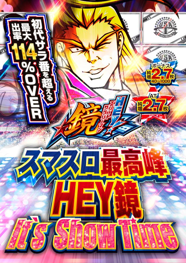 ぱちんこ 劇場版 魔法少女まどか☆マギカめぴこ最新台レポ