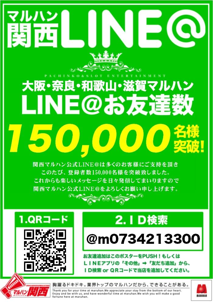 line90000