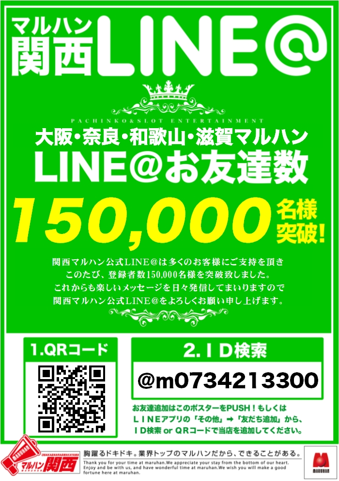 line150000