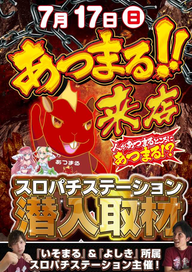 ベンリー新潟東区役所前店オープン