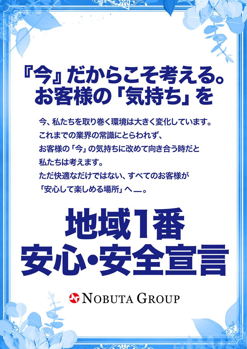 ぱちんこ北斗シリーズ