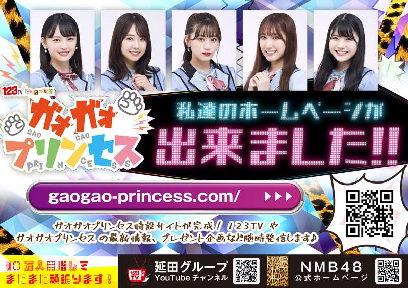 新台エンタ1円11.25