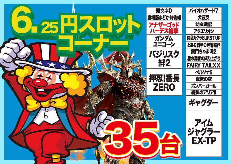 0407新台告知_10S