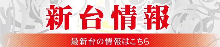 https://idn.p-world.co.jp/hall/16848/img_warehouse/basic/1/2.jpg?1605926998
