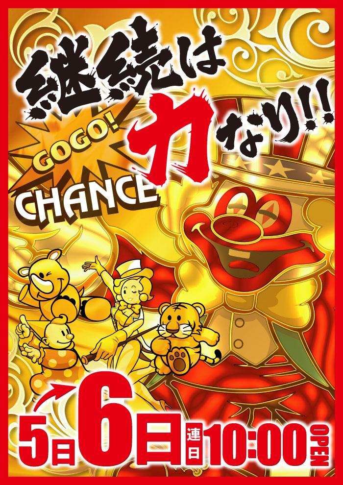 マスク20,000枚寄贈
