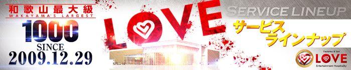 1.6円円新台