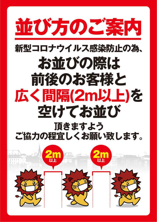10.7新台解禁ッ!!!