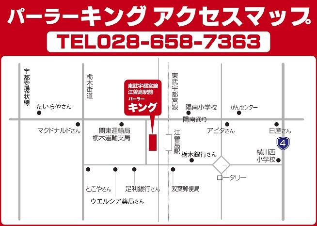 地図キング宇都宮パチンコスロット江曽島駅