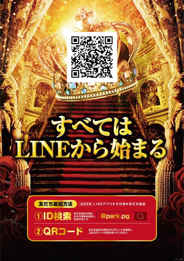 LINE3500