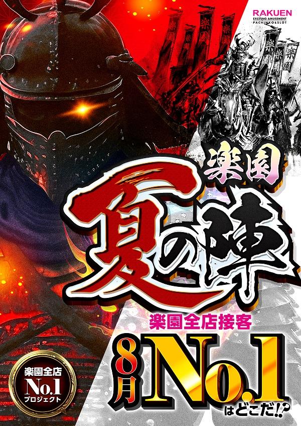12月イメージポスター
