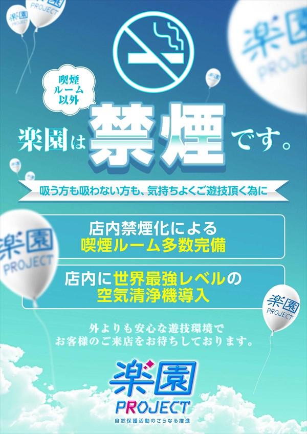 花の慶次蓮ティザーポスター