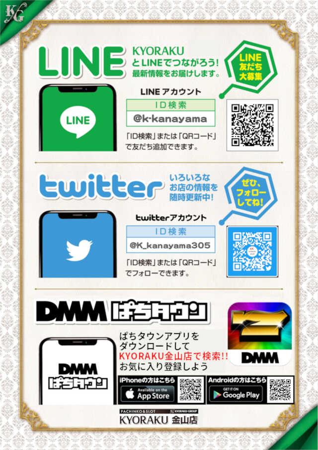 10/19 お取り寄せ賞品