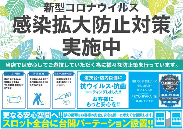 1.25円海