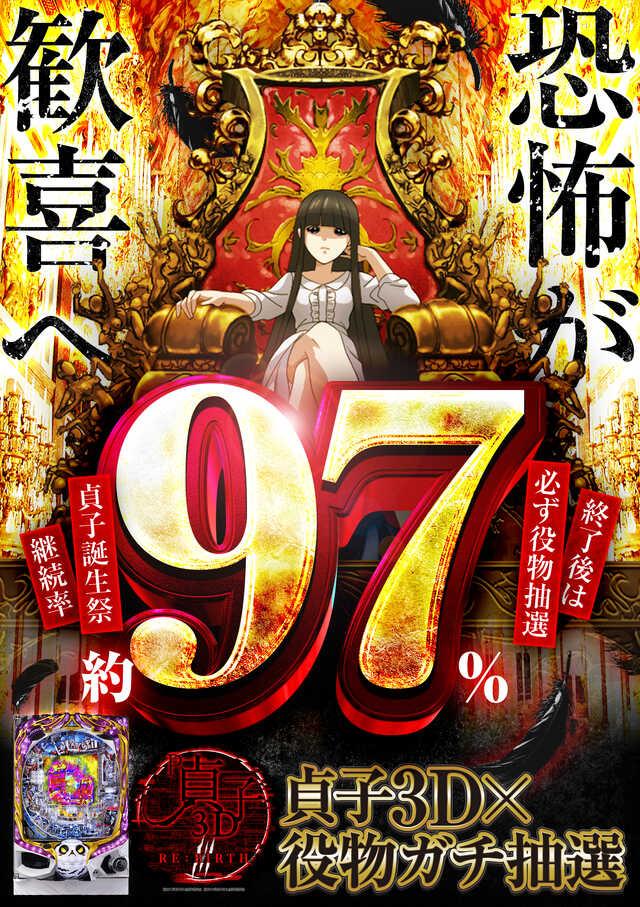 『SINCE2010.10.6』キコーナタウン茨木彩都店!