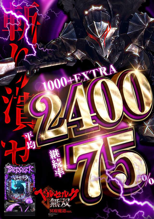 10月27日【店内レイアウト】