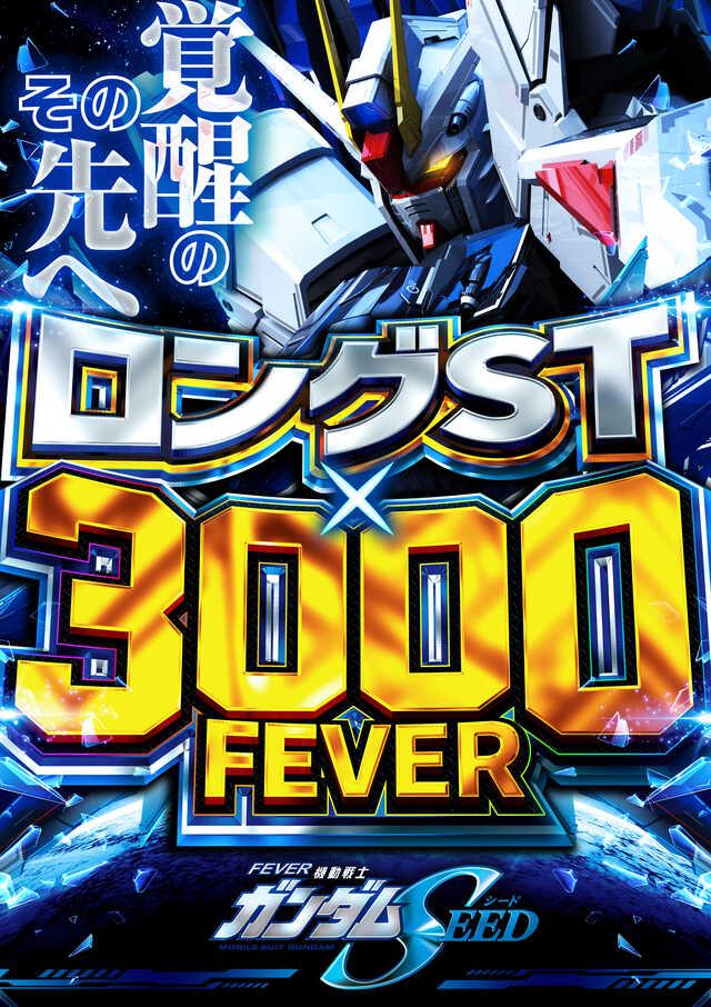 12.6【全館一斉10時OPEN!】