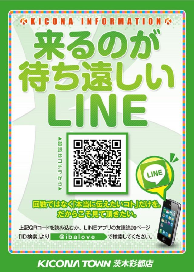 9月24日【�円スロットレイアウト】