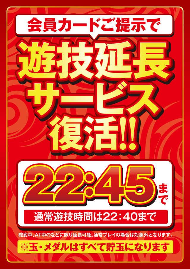11月【新台ラインナップ!】