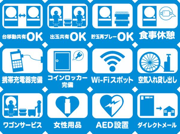 サービス_アイコン
