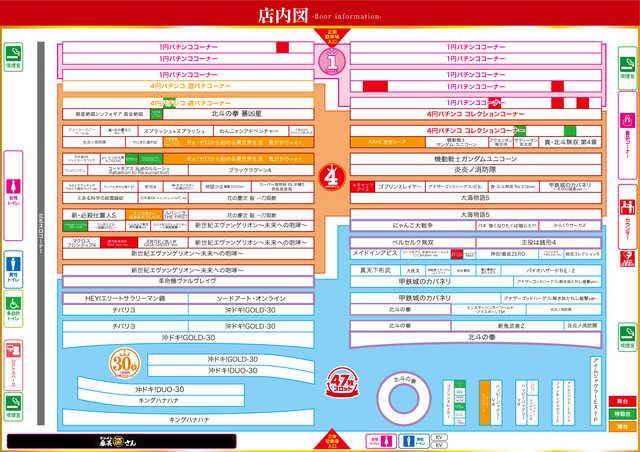 0820 4円