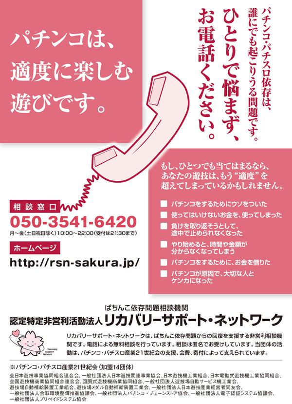 10/21導入スロット最新台!