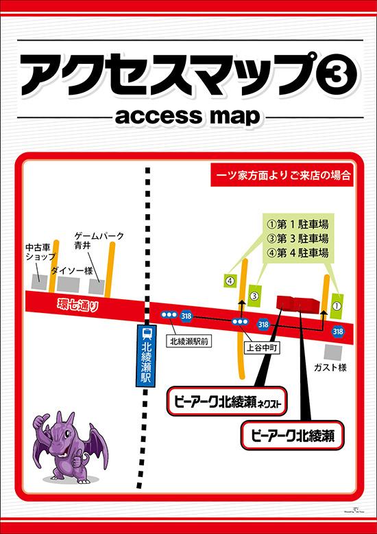 アクセスマップ�
