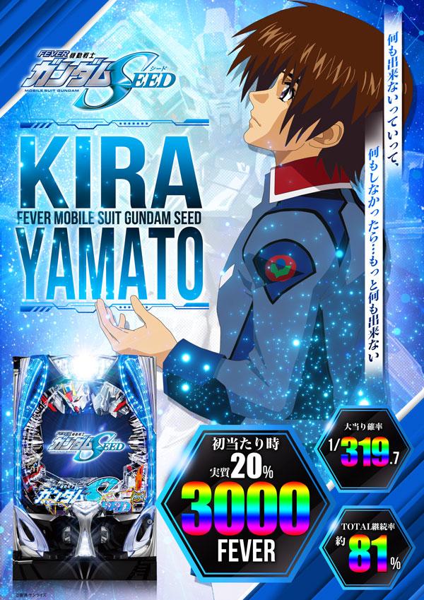 協賛店02