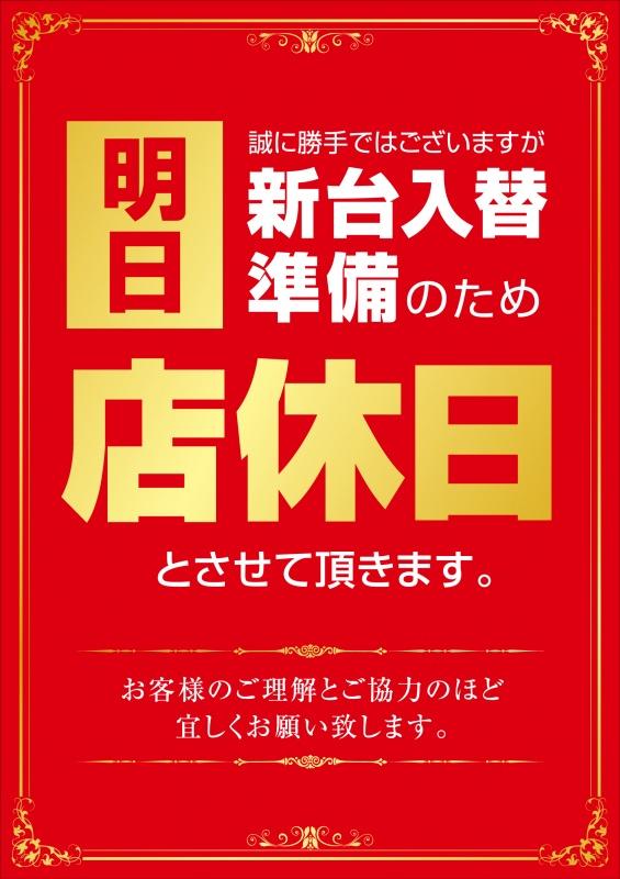 10月1円島図