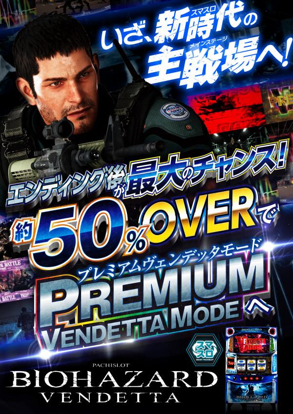 LINE配信