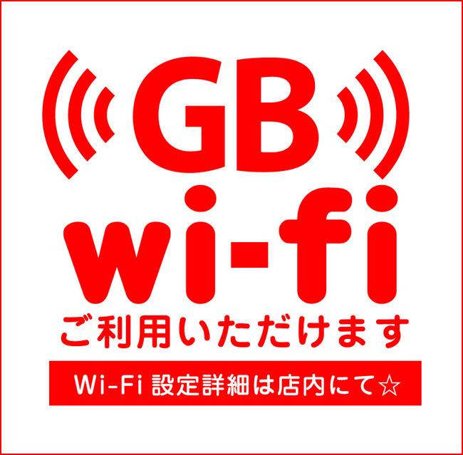 GBwi-fi