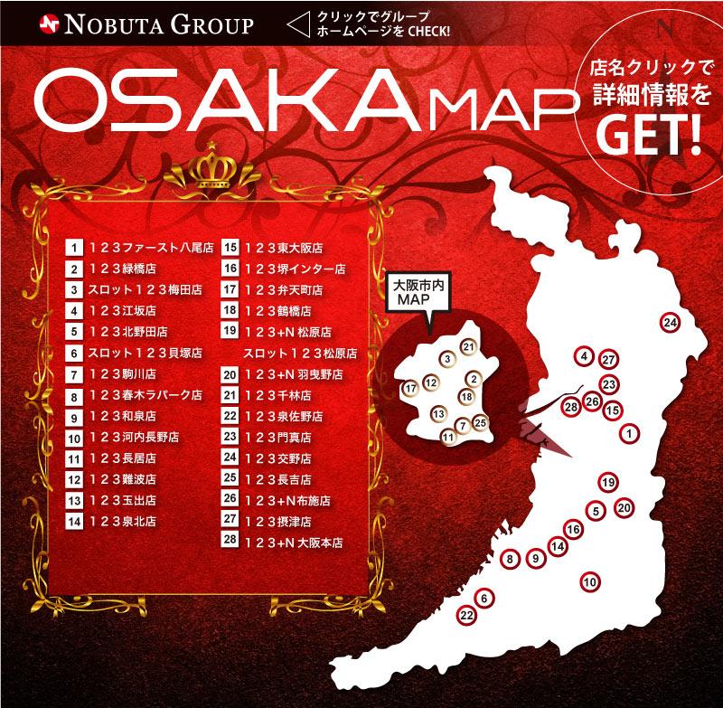 グループ店MAP R1/5/26〜〜