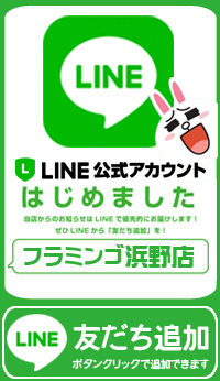 line@QR