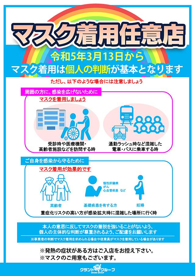 北斗シンフォ/6