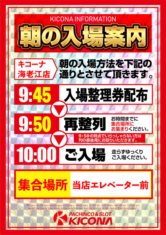 4円 12月