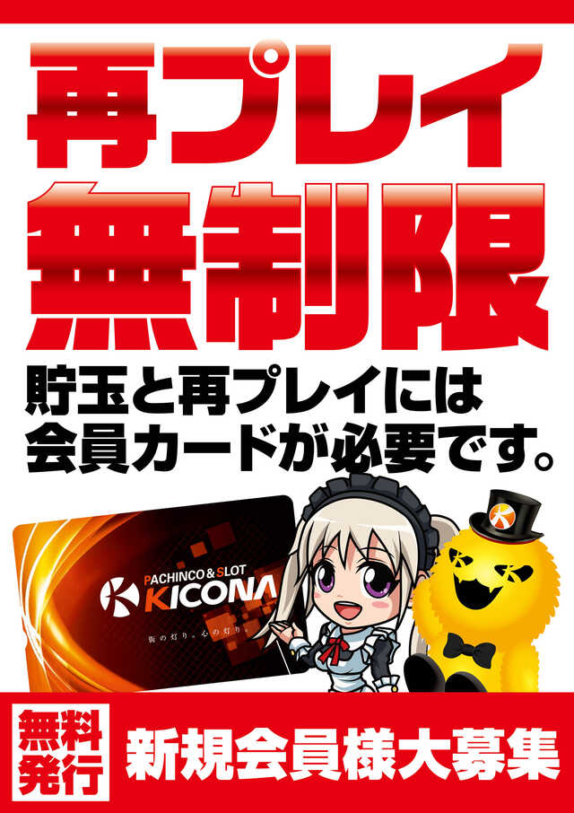11・5円