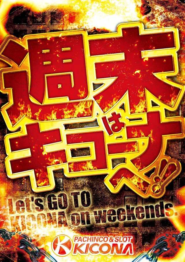 11・4円