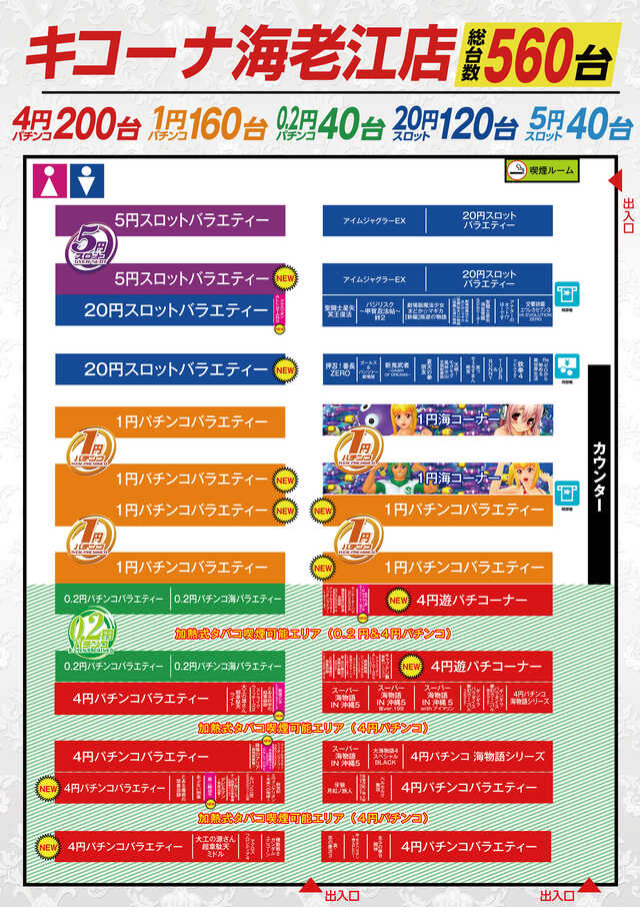 0.2円3月分