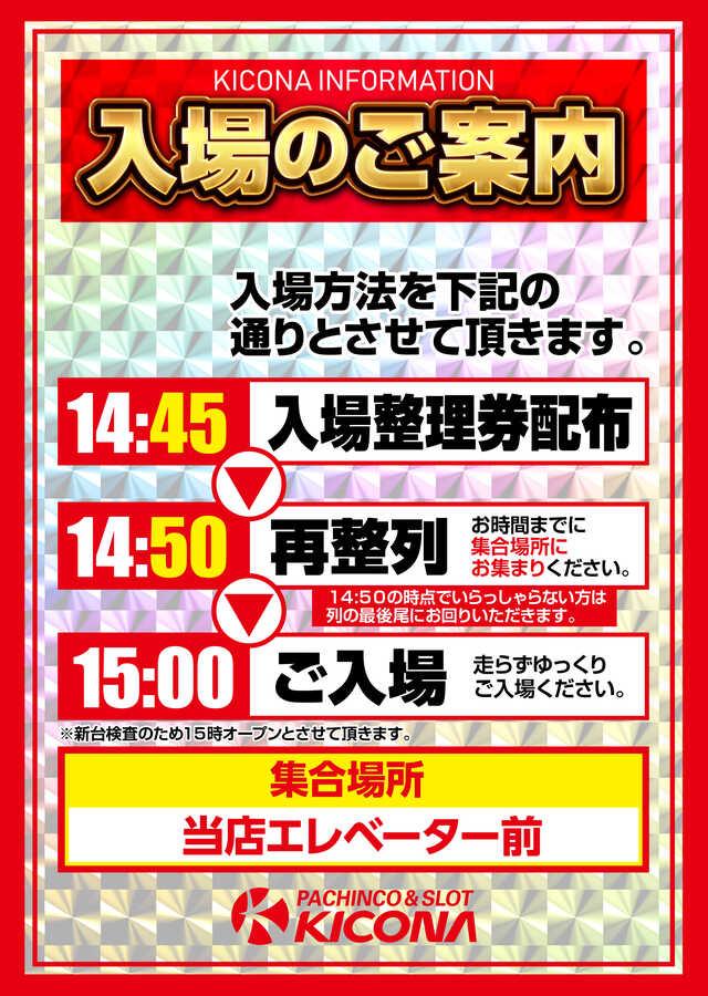 11・1円