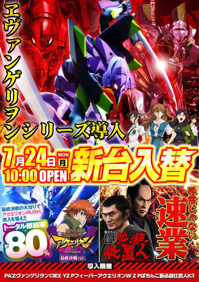 上野会員画像