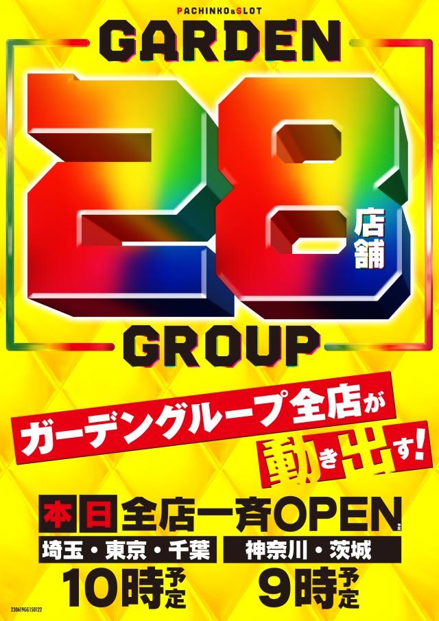 本日10時開店!!