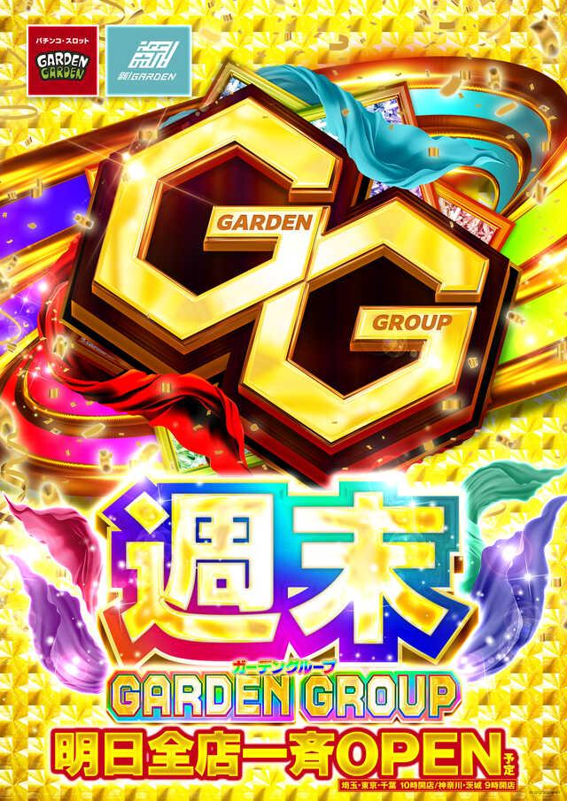 4円メイン