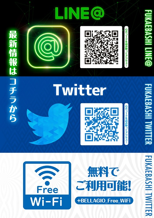 LINE@・アプリ