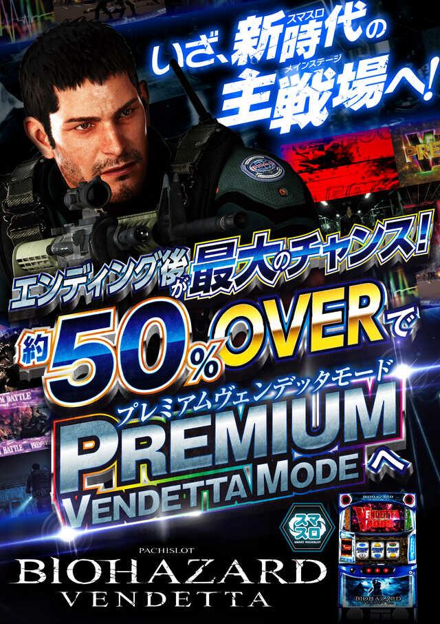 神奈川キコーナ通常営業開始!
