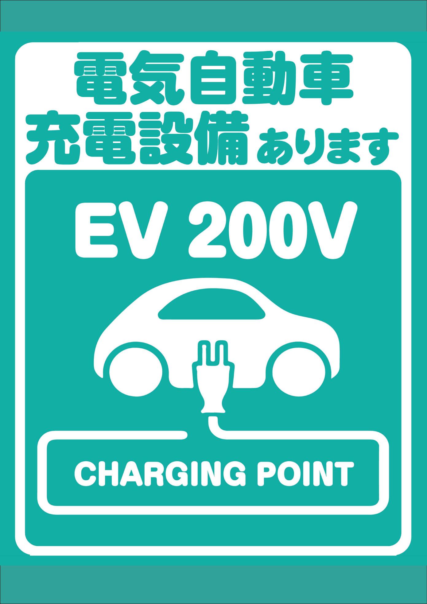キコーナチャンネル関東
