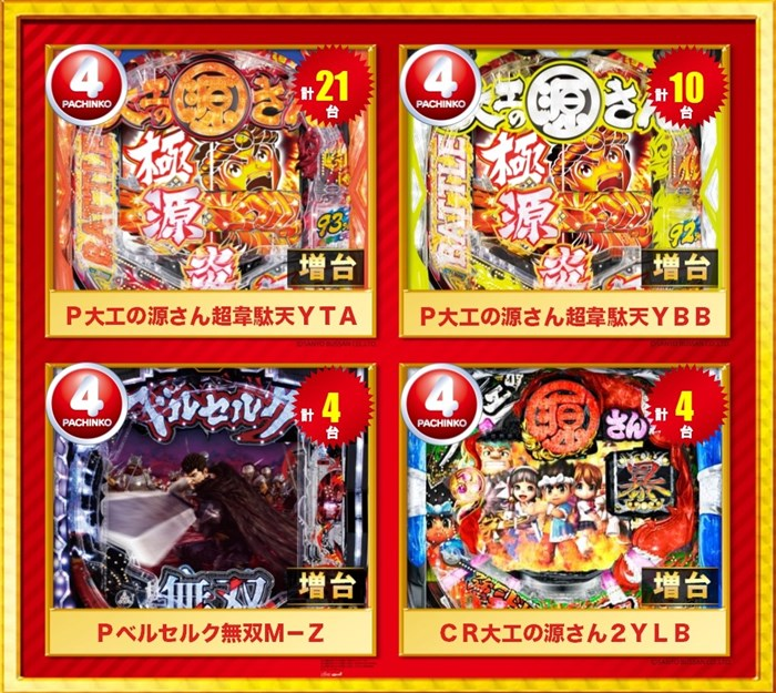 5/27 1円�