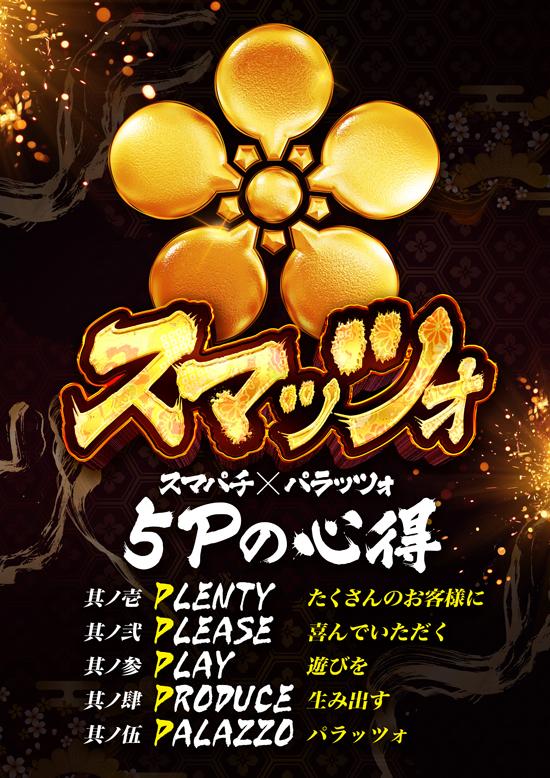 明日10時開店